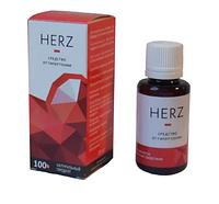 Эффективное Средство от гипертонии Herz, Херз, капли для лечения гипертонии HERZ, избавление от гипертонии