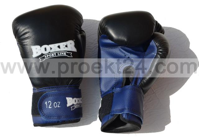 боксерские перчатки, боксерские перчатки цена, боксерские перчатки купить