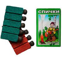 Спички для охотников туриста рыбака камина