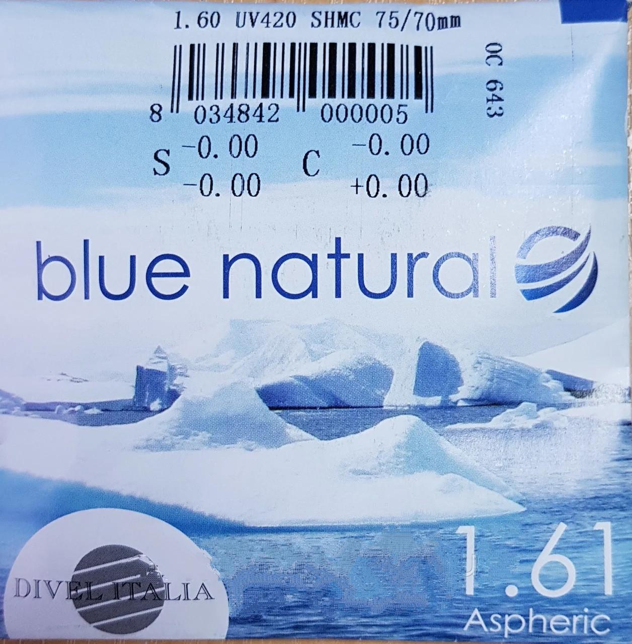 Асферическая с покрытие Silken линза для очков Blue Natural 1,61, марочная Есть астигматика (Италия)