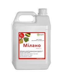 Гербицид Милано / Мілано аналог Милагро, Миладар никосульфурон 40 г/л, для кукурузы