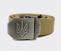 Ремень тактический Слава Украине койот.