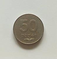 50 тетрі Грузія 2006 р., фото 1