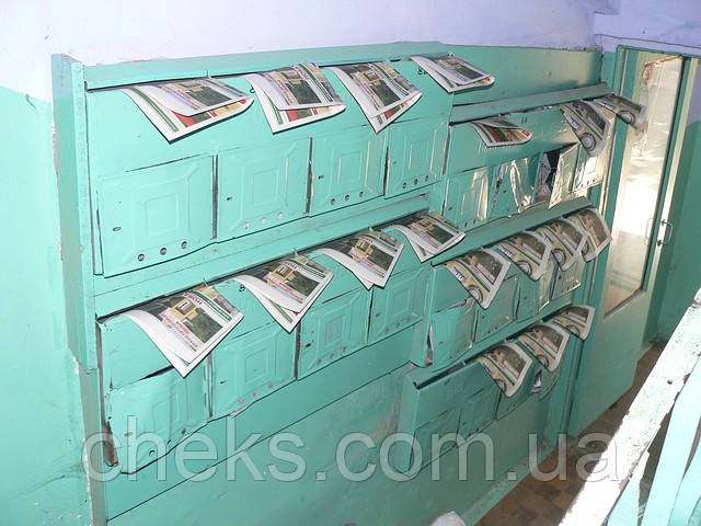 Распространение в Херсоне по почтовым ящикам. Цена от 12 коп/шт. Полный отчет по домам!