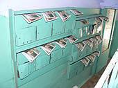 Распространение в Херсоне по почтовым ящикам. Цена от 25 коп/шт. Полный отчет по домам!