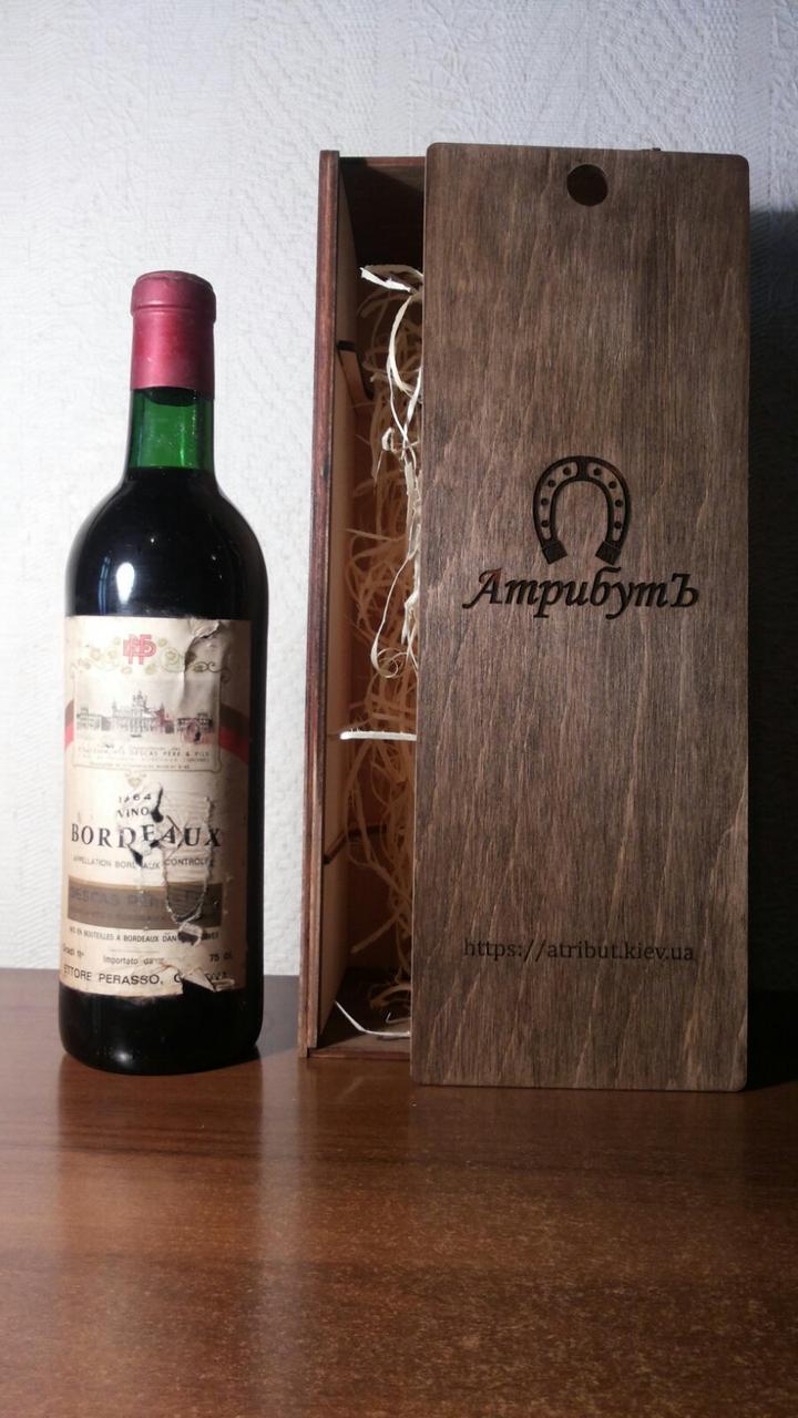 Вино 1964 року Bordeaux Descas Pere & Fils Франція
