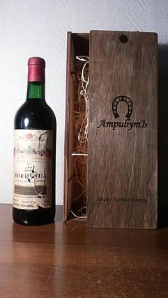 Вино 1964 року Bordeaux Descas Pere & Fils Франція, фото 2