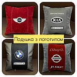 Подголовники Подушки автомобильные с логотипом авто, автосувениры, подарок автомобилисту, фото 6