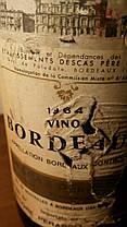 Вино 1964 року Bordeaux Descas Pere & Fils Франція, фото 3