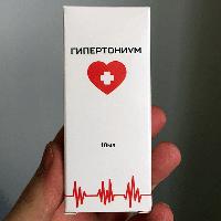 Активное средство Гипертониум от гипертонии, капли от гепертонии, от давления,  нормализация давления