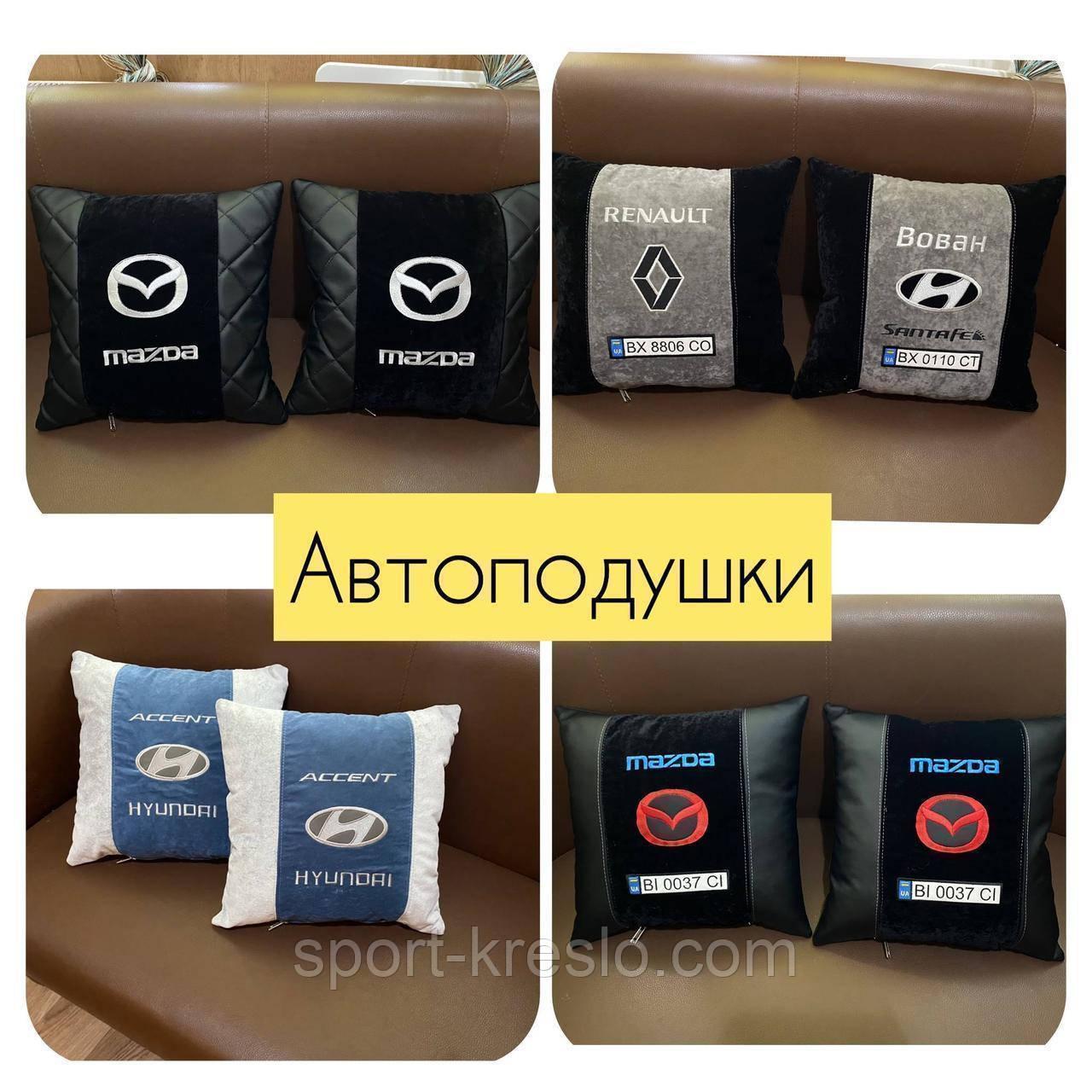 Подушка автомобильная с логотипом машины, подголовники Бабочка,  автоподушки