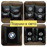 Подушка автомобильная с логотипом машины, подголовники Бабочка,  автоподушки, фото 4