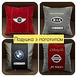 Подушка автомобильная с логотипом машины, подголовники Бабочка,  автоподушки, фото 5