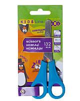 Ножницы ZiBi KIDS Line детские 132мм с линейкой синий (ZB.5001-02)