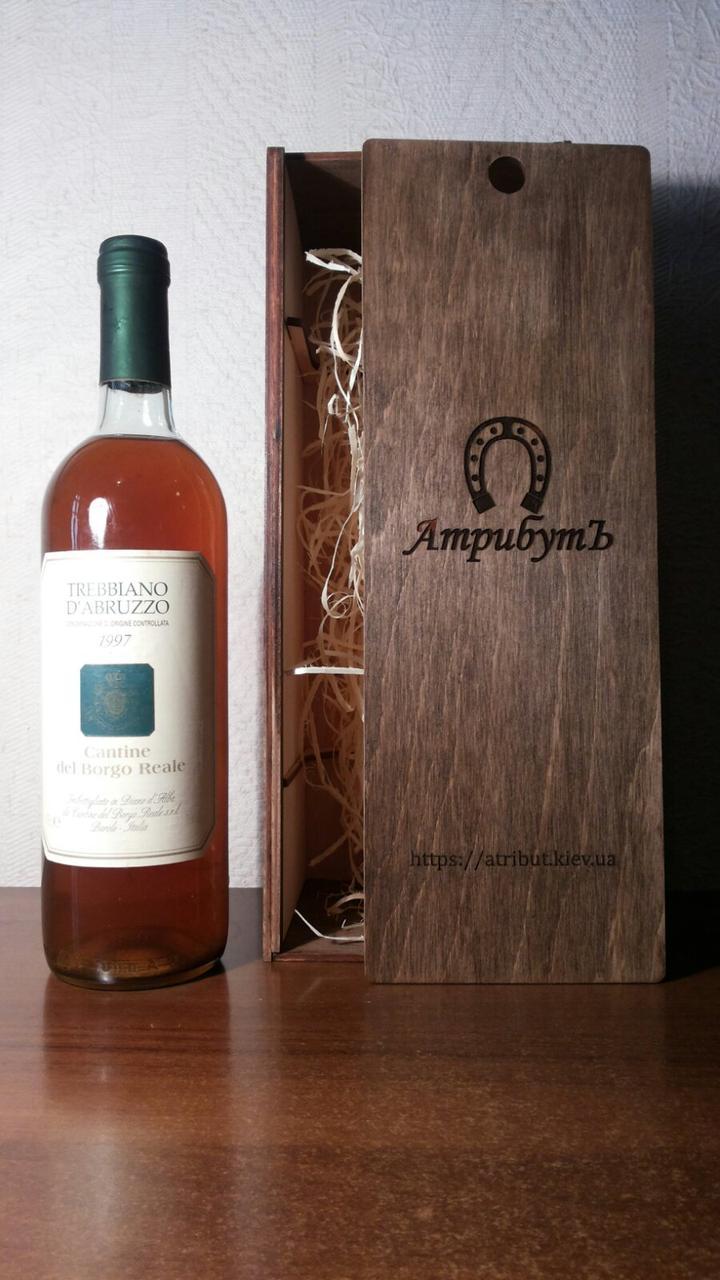 Вино 1997 года Trebbiano d'Abruzzo Италия белое
