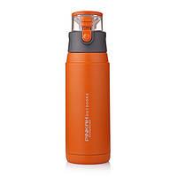 Термопляшка Pinkah Orange 650 мл Оранжевий