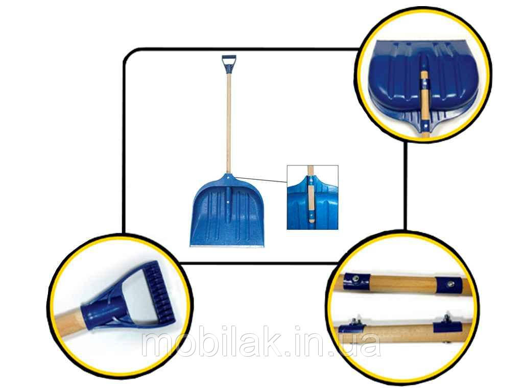 Лопата снігопр.пл. з держ. і пл.ручкою (ківш-400х400/робоча-400х310) синя ТМABC