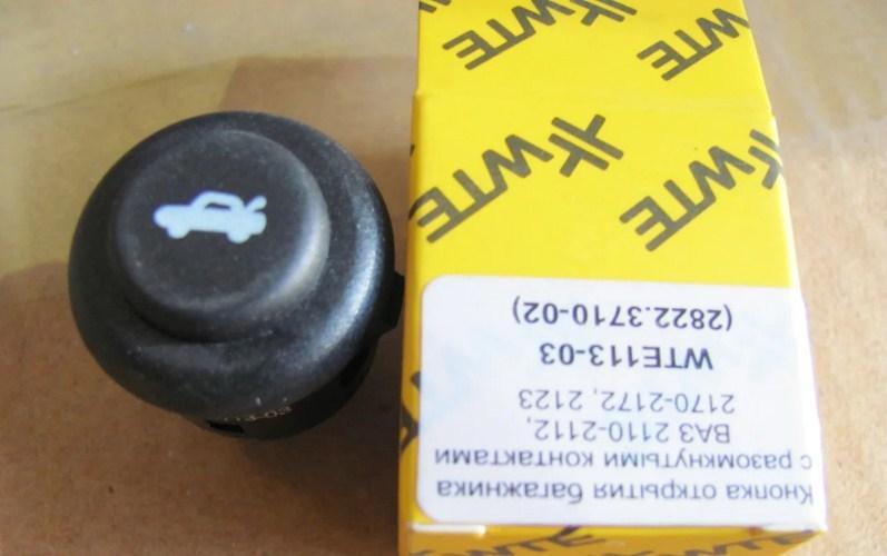Выключатель привода замка багажника 2110, 2111, 2112 WTE