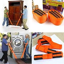 Ремни для переноса мебели Carry Furnishings Easier, фото 3