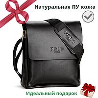 Мужская сумка кожаная, чоловіча сумка, шкіряна сумка на плечо, барсетка, POLO VIDENG