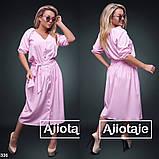 Летний юбочный комплект на пуговицах с пышной юбкой из ткани супер софт 3 цвета, р.42,44,48,50,52,54  Код 658Д, фото 4