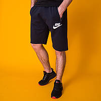Мужские летние трикотажные шорты в стиле Nike (Найк). Темно - синего цвета. Размер 48, 50, 52