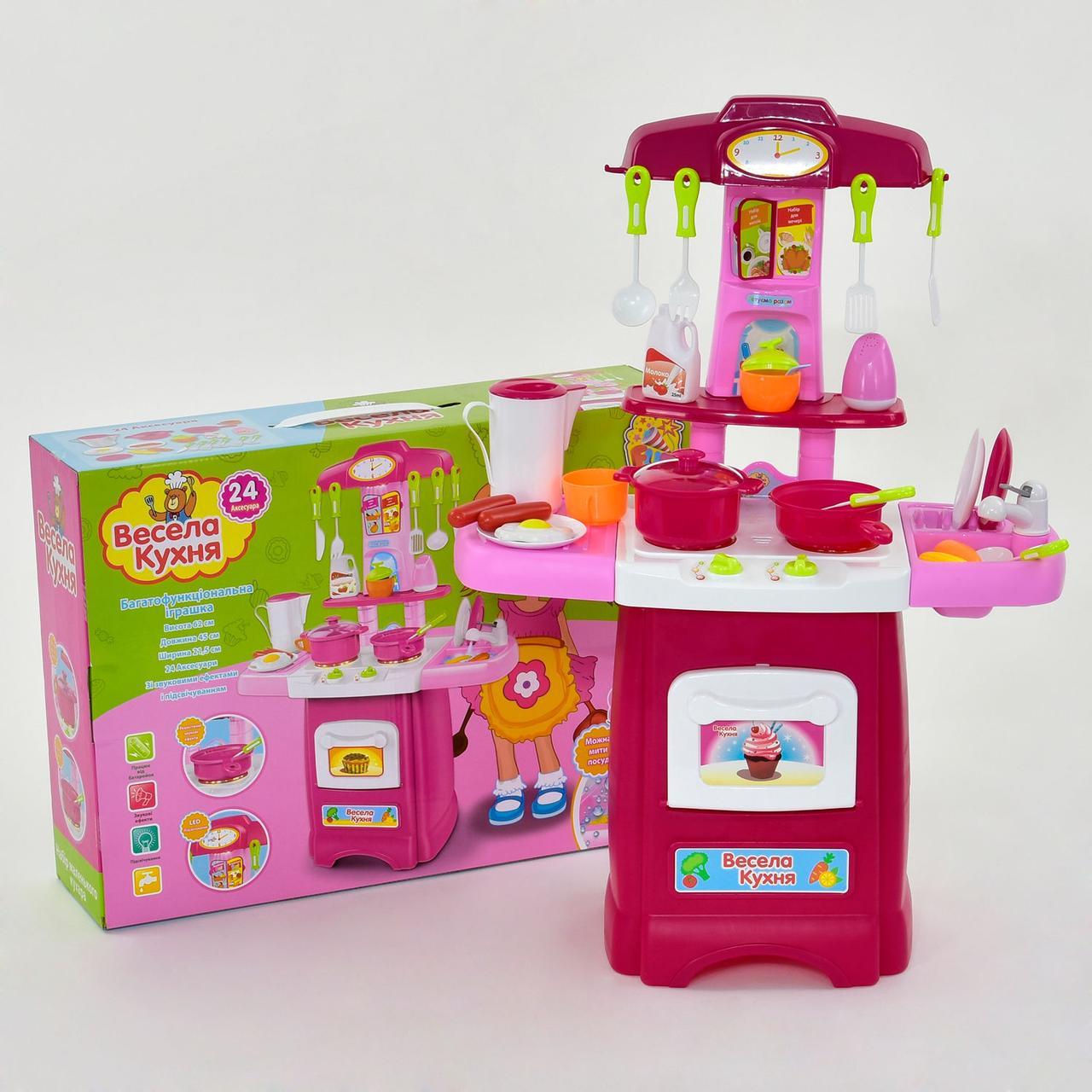 Детский игровой набор кухня FUN GAME 2728 L аксессуары свет звук течет вода