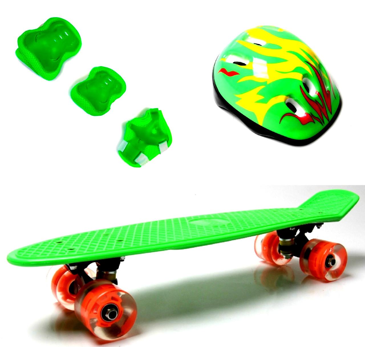 Penny Board пенни пенниборд Green.+защита+шлем. Светящиеся колеса.
