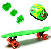 Penny Board пенни пенниборд Green.+защита+шлем. Светящиеся колеса., фото 1