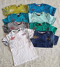 Футболка белая для мальчиков 110-128 роста Турция WEST, фото 2