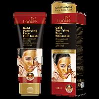 Очищающая золотая маска-пленка для лица Tiande