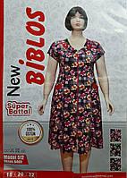 Женский летний халат.Супер батал.Очень большие размеры женской одежды.Халат трикотажный Турция (Biblos)4