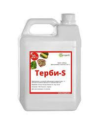 Гербицид Терби-S (Примэкстра Голд ) S-метолахлор 312,5 г/л + Тербутилазин 187,5 г/л, для кукурузы, сорго, соя