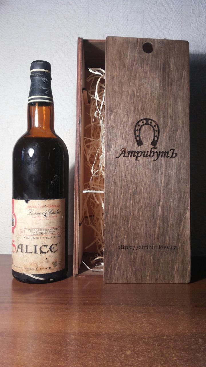 Вино 1962 года Salice Италия
