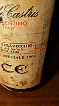 Вино 1962 года Salice Италия, фото 2