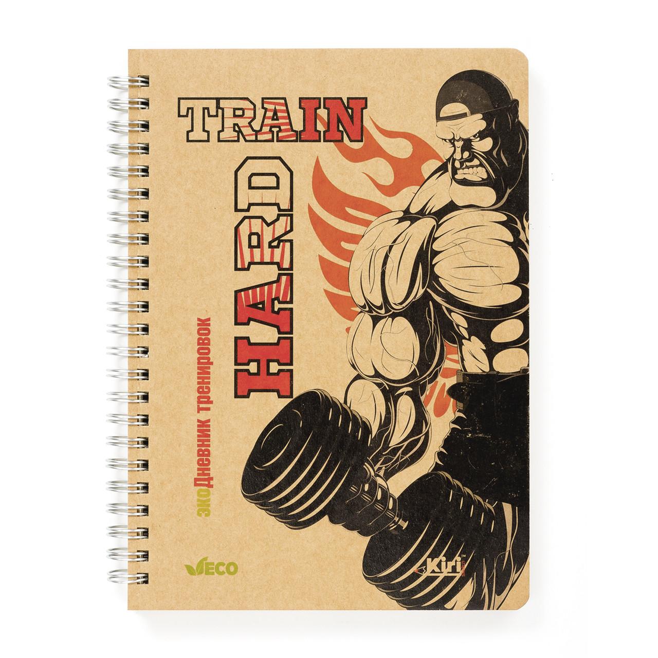 Дневник тренировок эко Kiri sketch Бодибилдер А5 картон 2мм