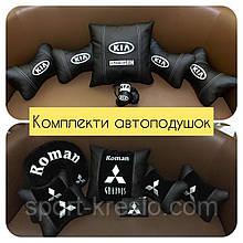 Автомобільні подушки з логотипом в салон авто