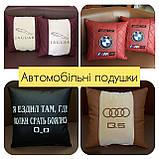 Автомобільні подушки з логотипом в салон авто, фото 8
