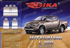 Авточехлы Mitsubishi L200 2006-2015 Nika