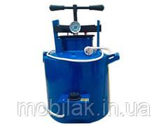 Автоклав електричний синій маленький, 20л (H=55см, D=30мм) ТМХАРКІВ