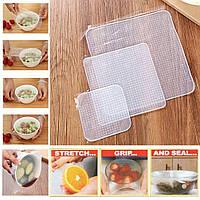 Набор силиконовых крышек для хранения продуктов Stretch and Fresh 4 штуки