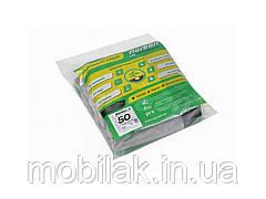Агроволокно в пакеті чорне П-50 (3,2х10) ТМAGREEN