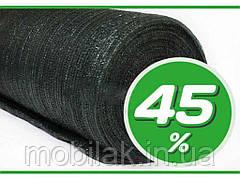 Сітка затінююча 45% затінювання зелена 2 х 100 м ТМ AGREEN