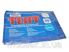 Тент будівельний 60гр/м2, 4 х 6м (CVN agro) синій ТМУКРАЇНА