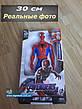 ФИГУРКИ МАРВЕЛ,1+1=3,Фигурка человека паука 30см, фигурки супергероев, фигурка железного человека,spiderman, фото 3