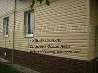 Сайдинг блок хаус від кращих віробніків, металевий сайдинг