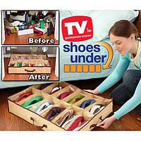 Полки для удобного хранения обуви Shoes Under до 12 пар, с прозрачной крышкой на замке, органайзеры