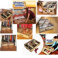 Коробка - органайзер под обувь Shoes Under до 12 пар, с прозрачной крышкой на замке, органайзеры
