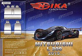 Авточехлы Mitsubishi L200 2015- Nika