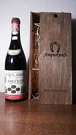 Вино 1966 года Marchesi Barolo Италия